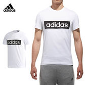 Adidas Gfx Lnr Floc 男 白 短袖 上衣 大學T 衛衣 運動 棉 毛圈棉衛衣 愛迪達 短袖T恤 CX4986