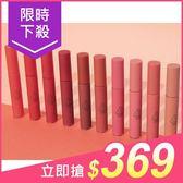 韓國3CE(3CONCEPT EYES) 天鵝絨霧面唇釉(4g) 多款可選【小三美日】原價$399