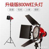 800W紅頭燈暖光LED攝影燈光調焦打光燈補光燈柔光燈演播室直播手機拍攝常亮燈攝像wy