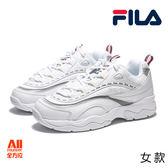 【FILA】休閒鞋Ray 復古老爹鞋全白女鞋 - 白色(4c101t188)【全方位運動戶外館】
