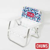 CHUMS 美國製 CHUMS露營椅(低款) 腳丫迷彩 CH621113Z073