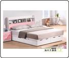 {{ 海中天休閒傢俱廣場 }} G-02 摩登時尚 臥室系列 035-1A 童話粉紅雙色5尺床頭箱床
