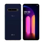 LG V60 ThinQ (V600EA) 【下殺92折】