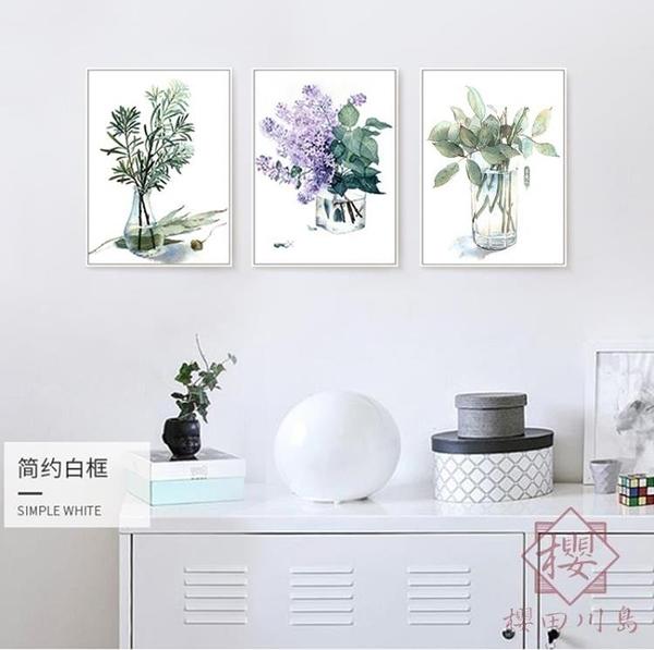 diy數字油畫餐廳客廳簡約裝飾畫臥室【櫻田川島】