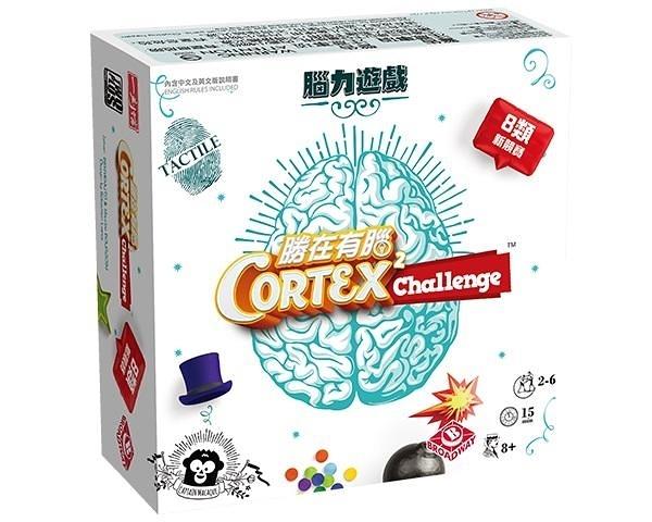 『高雄龐奇桌遊』 勝在有腦 2 Cortex Challenge 2 繁體中文版 正版桌上遊戲專賣店