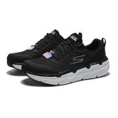 SKECHERS 慢跑鞋 MAX CUSHIONING WIDE 黑銀 網布 運動 休閒鞋 女(布魯克林) 17690WBKW