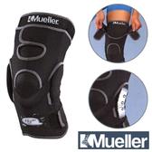 《MUELLER》Hg80®樞紐髕骨緩衝型膝關節護具/護膝-1隻-MUA5401