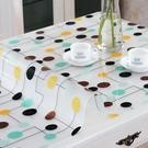 桌布PVC桌布防水防燙防油免洗透明茶幾墊子軟塑膠玻璃餐桌墊厚水晶板 新年禮物LX