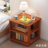 床頭櫃簡約現代收納小櫃子儲物櫃臥室床邊櫃經濟型簡易床頭置物架 FF1026【衣好月圓】