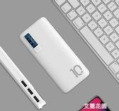 以諾10000毫安大容量充電寶蘋果安卓通用小米VIVO華為OPPO手機MBS『艾麗花園』