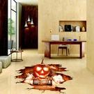 萬聖節 地板貼 南瓜 3D立體貼(2入) 磁磚貼紙 地墊 牆貼 裝飾佈置 鬼屋 靜電貼【塔克】