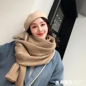圍巾女冬季韓版百搭仿羊絨學生軟妹秋冬新款保暖加厚條紋雙面圍脖 米希美衣