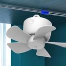 充電吊扇 充電小吊扇USB床上掛蚊帳微風扇 宿舍靜音迷你型趕蒼蠅無線可調速 快速出貨