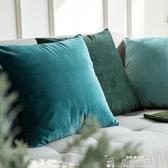 北歐抱枕靠墊沙發靠墊辦公室腰靠枕床頭靠背墊天鵝絨抱枕套不含芯LX  夏季上新