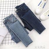 夏季牛仔褲女破洞緊身窄管九分褲韓版高腰顯瘦鉛筆褲長褲 可可鞋櫃
