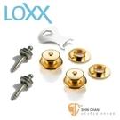 安全背帶► 德國製安全背帶扣LOXX E-GOLD 電吉他安全背帶扣