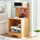 床頭櫃 簡約現代儲物櫃簡易床頭收納櫃臥室床邊創意小櫃子igo【搶滿999立打88折】