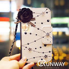 【R】黑色水晶花吊飾 圓球線條 鍊帶手機...