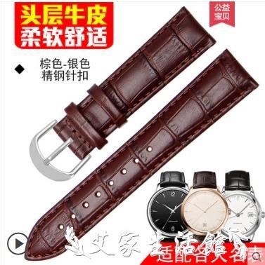 錶帶女 真皮蝴蝶扣皮錶帶錶鍊代用卡西歐 浪琴天梭 dw 美度錶帶男 艾家