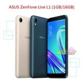 ASUS ZenFone Live (L1) ZA550KL◤送觸控筆◢ 5.5 吋 四核心 智慧型手機 (1GB/16GB)