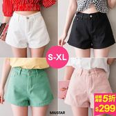 MIUSTAR 多色!顯瘦單釦同色車線斜紋布短褲(共4色,S-XL)【NF2725EW】預購