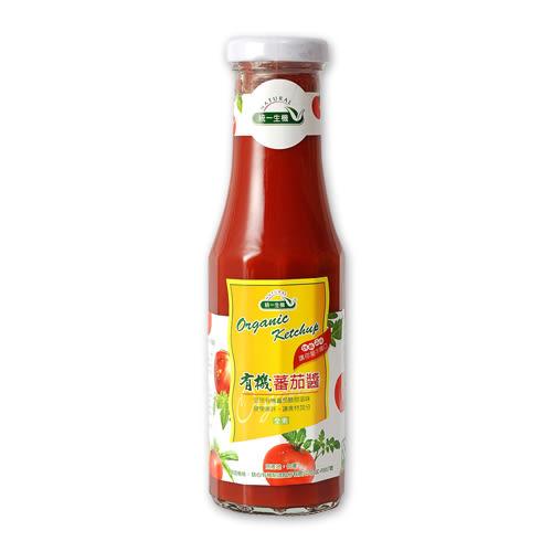 有機蕃茄醬