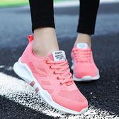 新款秋冬女鞋子韓版百搭黑色運動鞋女跑步鞋 【歐亞時尚】