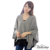 Victoria 斗篷式寬鬆線衫-女