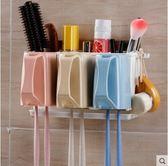 吸盤漱口杯牙刷架子置物架吸壁式情侶刷牙杯衛生間洗漱套裝收納架 {優惠兩天}