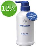 《台塑生醫》Dr's Formula抗菌洗手乳400ml(12瓶)