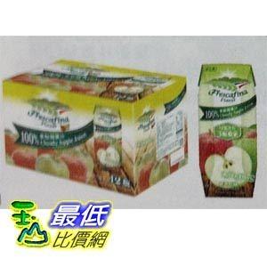 [COSCO代購] 需低溫配送無法超取 100%多酚蘋果汁 CLOUDY APPLE 100100JUICE ,每罐250毫升 12瓶入_C103240