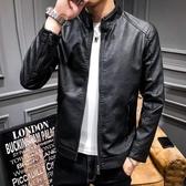皮衣夾克-立領休閒修身純色男外套3色73ud3【巴黎精品】