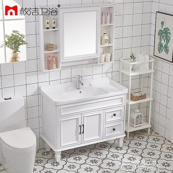 簡約現代浴室櫃組合落地式衛生間洗漱台盆洗手池洗臉盆面盆衛浴櫃QM 依凡卡時尚