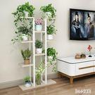 綠蘿花架子家用多層室內省空間鐵藝花架多層客廳陽臺花盆架子  LN4569【甜心小妮童裝】
