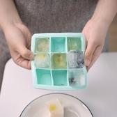 硅膠制冰盒創意帶蓋雪糕方形輔食家用速凍器調酒冰箱凍冰塊模具