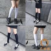 4雙裝 中筒襪女潮jk小腿襪純棉薄款長襪秋冬長筒瘦腿襪【宅貓醬】