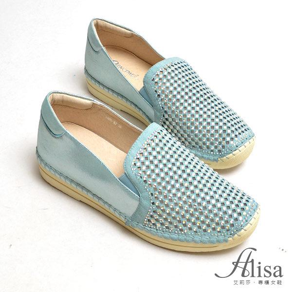 專櫃女鞋 菱型水鑽亮面休閒鞋- 艾莉莎Alisa【1096852】淺藍下標區
