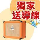 【缺貨】【電吉他音箱】【Orange CR20L】【音箱專賣店/橘子音箱】【20瓦電吉他音箱】