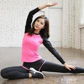 瑜伽服運動套裝女秋冬新款專業健身房晨跑步寬鬆速幹衣健身服    東川崎町