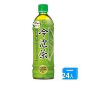 光泉冷泡茶-冷萃綠茶(無糖)585mlx24入/  箱【愛買】