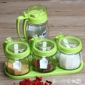 調料盒廚房用品玻璃調味瓶罐家用鹽罐糖罐調料瓶調味罐 套裝第一印象