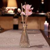香氛高端無火香薰精油藤條干花套裝禮盒80ml酒店專用房間香水