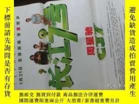 二手書博民逛書店電影海報:長江七號罕見1開Y22233 導演 周星馳 中國電影集