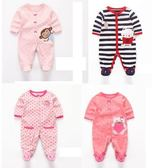 長袖連身衣 可愛動物包腳兔裝 嬰兒包腳連身衣 XIS4463 好娃娃