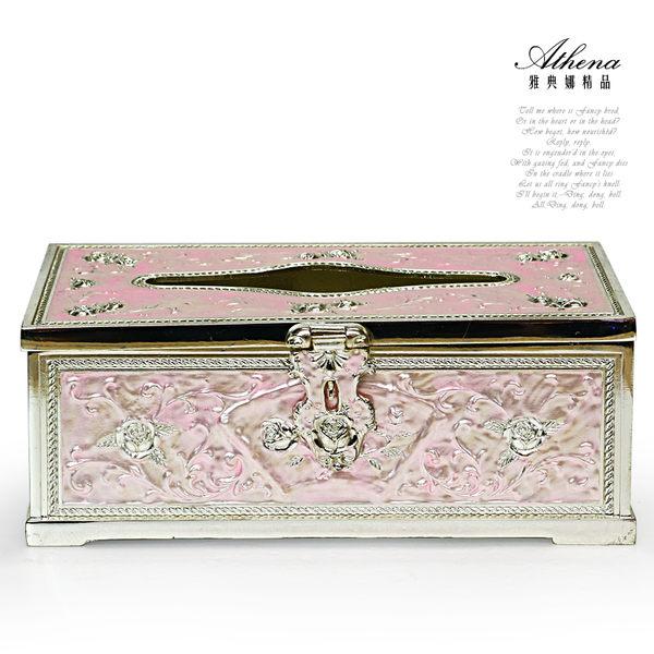 【雅典娜家飾】粉色琺瑯銀玫瑰浮雕合金紙巾盒-GC08