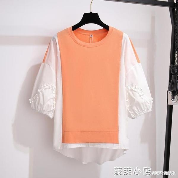 雪紡拼接T恤女a字短袖年夏季新款韓版寬鬆前短後長上衣泡泡袖 蘇菲小店