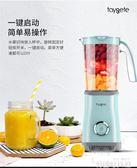 家用水果電動打豆漿多功能小型果汁機破壁料理機絞肉機 220V 韓國時尚週 LX