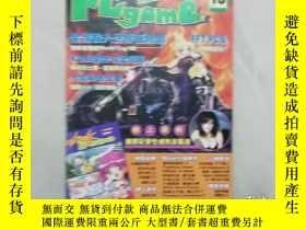 二手書博民逛書店電腦遊戲雙週罕見13Y14489 出版1998