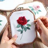 刺繡diy歐式玫瑰花手工diy制作成人生日禮物材料包立體孕期手工 米蘭世家