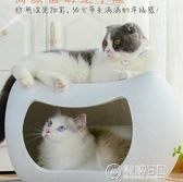 寵物窩凳子貓窩封閉式網紅貓窩春季夏季四季通用貓舍貓屋房子別墅貓咪窩WD 電購3C